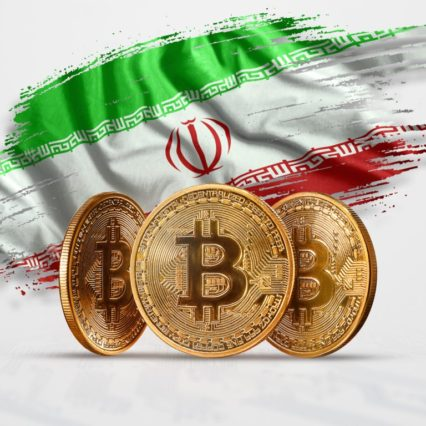 Iran National Cryptocurrency Released
