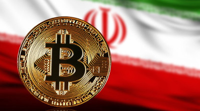 Iran and Venezuela Create Cryptocurrency